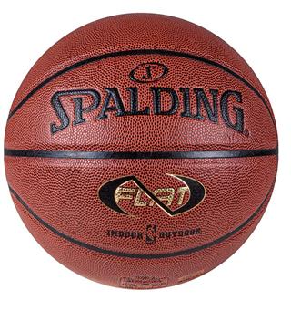 Basketboll Spalding Neverflat Str. 7 - Herr